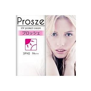 プロッシェUVプロテクトクリーム 25g 【2個セット】 - 拡大画像