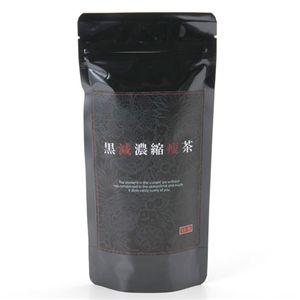 黒減濃縮痩茶