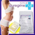 ダイエットサポートサプリメント プレグリンAB