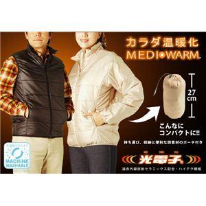 カラダ温暖化 光電子ジャケット ベージュ Lサイズ 【暖かダウンジャケット&ベスト】 - 拡大画像