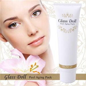 グラスドール Glass Doll - 拡大画像