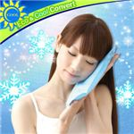 常温冷感 New Eco Cool(エコクール) ピロータイプ