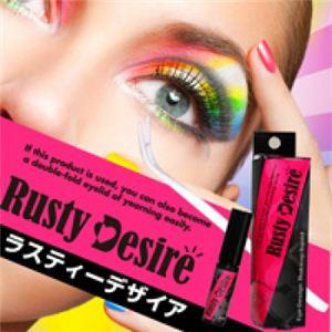Rusty Desire(ラスティーデザイア) - 拡大画像