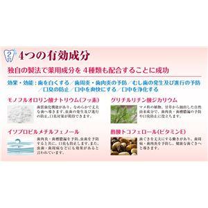 ローズクリアティースジェル【医薬部外品】