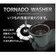 トルネードウォッシャー【洗車用具】 - 縮小画像2