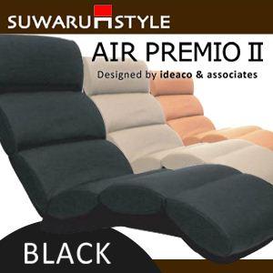 AIR PREMIOII(エアープレミオ2) ブラック