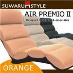 AIR PREMIOII(エアープレミオ2) オレンジ