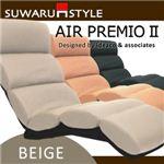AIR PREMIOII(エアープレミオ2) ベージュ