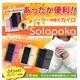 ソーラーecoカイロ ソラポカ ピンク - 縮小画像2