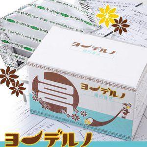 ヨーデルノ ヨーグルト味 【10袋】 - 拡大画像