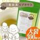 桑抹茶スプラウト 300g - 縮小画像1