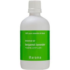 アットアロマ 100%ピュアエッセンシャルオイル botanical air グレープフルーツミント 100ml