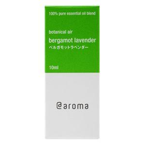 アットアロマ 100%ピュアエッセンシャルオイル botanical air セット①基本 10ml×12本