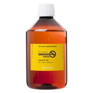 アットアロマ 100%pure essential oil <SMOKE minus グレープフルーツダイエット(450ml)>