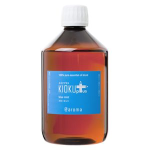 アットアロマ 100%pure essential oil <KIOKU plus ブルーミント(450ml)>