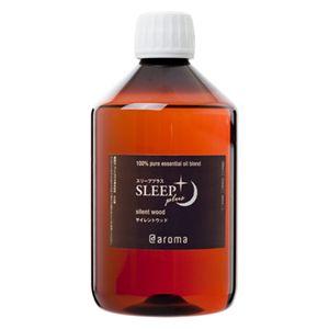 アットアロマ 100%pure essential oil <SLEEP plus サイレントウッド(450ml)>