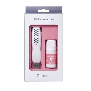 USB aroma time スターターセット「OFF」(本体色ピュアホワイト オイル付)の写真