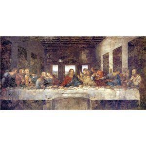 世界の名画シリーズ、最高級プリハード複製画 レオナルド・ダ・ヴィンチ作 「最後の晩餐」(修復後) - 拡大画像
