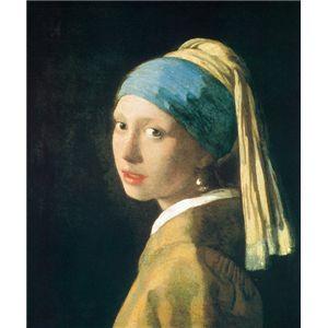 世界の名画シリーズ、プリハード複製画 ヨハネス・フェルメール作 「青いターバンの少女」 - 拡大画像