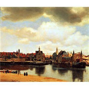 世界の名画シリーズ、最高級プリハード複製画 ヨハネス・フェルメール作 「デルフトの眺望」