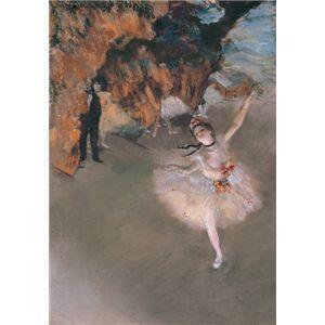 世界の名画シリーズ、最高級プリハード複製画 エドガー・ドガ作 「舞台の踊り子」
