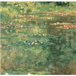 世界の名画シリーズ、プリハード複製画 クロード・モネ作 「睡蓮の池」