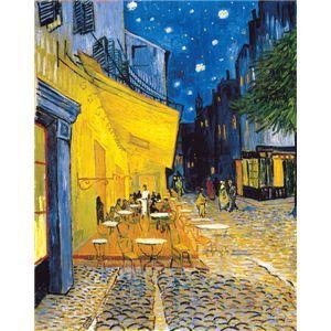 世界の名画シリーズ、最高級プリハード複製画 ヴィンセント・ヴァン・ゴッホ作 「夜のカフェテラス」 - 拡大画像