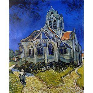 世界の名画シリーズ、最高級プリハード複製画 ヴィンセント・ヴァン・ゴッホ作 「オ-ヴェ-ルの教会」 - 拡大画像