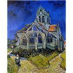 世界の名画シリーズ、最高級プリハード複製画 ヴィンセント・ヴァン・ゴッホ作 「オ-ヴェ-ルの教会」