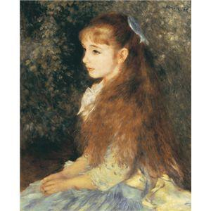 世界の名画シリーズ、最高級プリハード複製画 ピエール・オーギュスト・ルノアール作 「イレーヌ・カーン・ダンヴェルス嬢の肖像」