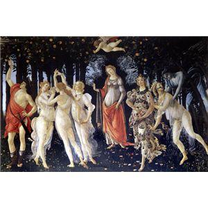 世界の名画シリーズ、最高級プリハード複製画 サンドロ・ボッティチェルリ作 「春<プリマベーラ>」 - 拡大画像