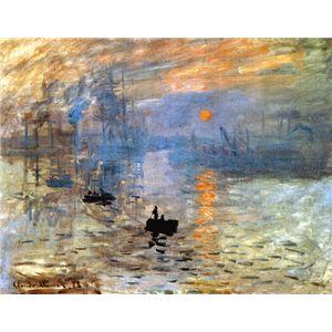 世界の名画シリーズ、最高級プリハード複製画 クロード・モネ作 「印象・日の出」 - 拡大画像