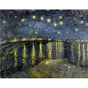 世界の名画シリーズ、最高級プリハード複製画 ヴィンセント・ヴァン・ゴッホ作 「星降る夜、アルル」 - 拡大画像