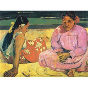 世界の名画シリーズ、最高級プリハード複製画 ポール・ゴーギャン作 「タヒチの女(浜辺にて)」 - 拡大画像