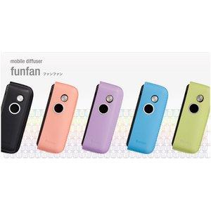 携帯用アロマディフューザー<@aroma mobile diffuser funfan(ファンファン) ピンク>【USBケーブル、充電池付】