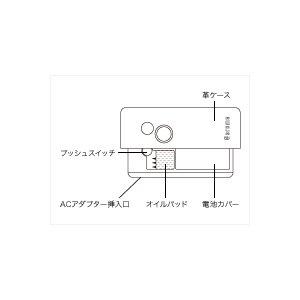 携帯用アロマディフューザー<@aroma mobile diffuser funfan(ファンファン) スカイブルー>【USBケーブル、充電池付】