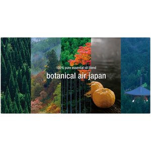 アットアロマ 100%ピュアエッセンシャルオイル botanical air japan 高野槇 450ml