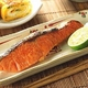 【北洋産】若紅鮭(さけ)1本 - 縮小画像3