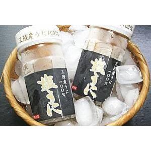 塩ウニ(白)60g×2瓶 - 拡大画像