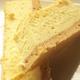 【訳あり】チーズケーキバー 1kg(18本〜26本) 写真3