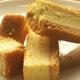 【訳あり】チーズケーキバー 1kg(18本〜26本) 写真4