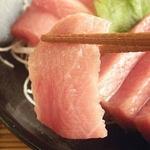 """青森県産""""天然""""本マグロ【大トロ:200g前後】"""