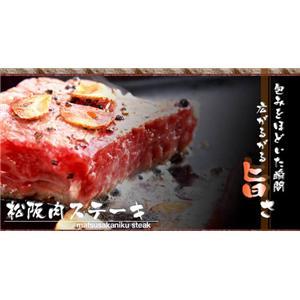 松阪牛ヒレステーキ 180g 2枚