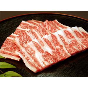 松阪牛カルビ網焼き 800g