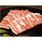 松阪牛カルビ網焼き 1kg