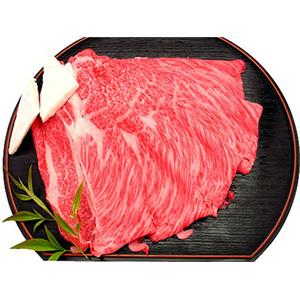 松阪牛肩ロースすき焼き 900g - 拡大画像