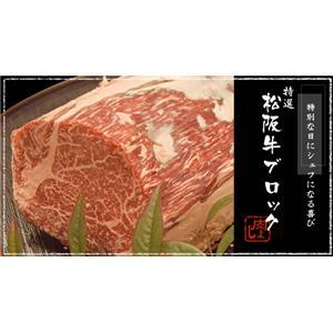 松阪牛ヒレブロック 1kg