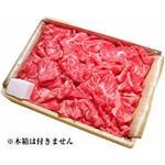 ≪5,500 円≫松阪牛しもふりごまギフト(木箱なし) 800g