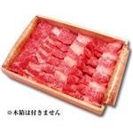 松阪牛カルビギフト(木箱なし) 500g