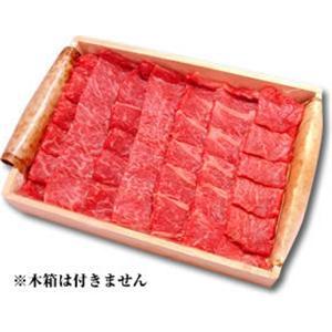 松阪牛肩ロース網焼きギフト(木箱なし) 800g - 拡大画像